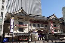 Ginza, Ginza, Japan