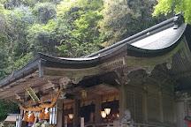 Yuki Shrine, Kyoto, Japan