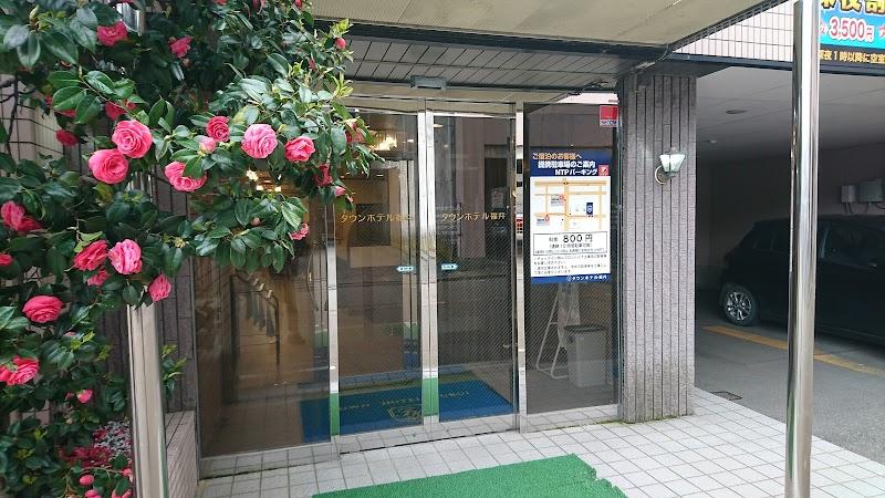 タウン ホテル 福井
