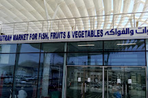 Fish Market, Muscat Governorate, Oman