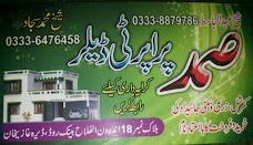Samad Property Delar City dera-ghazi-khan