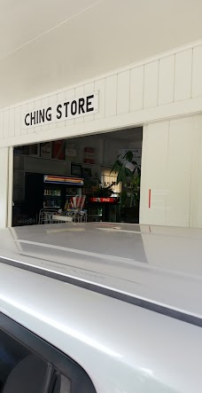 Chevron K S Ching Store maui hawaii