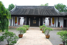 Suzhou Garden Museum, Suzhou, China