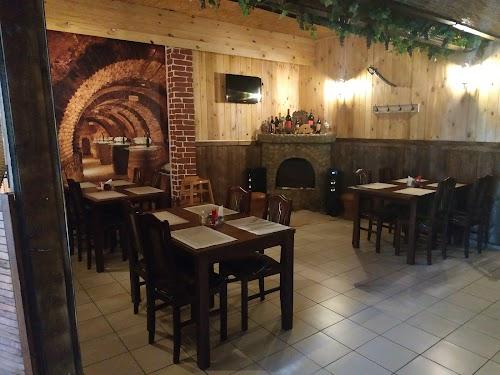 Грузинская Кухня ARAGVI