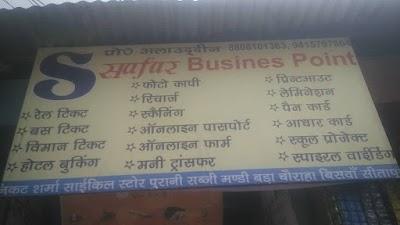 Safar Business Point
