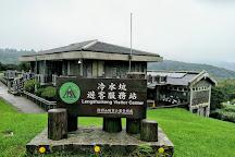 Yang Ming Shan Leng Shui Keng, Shilin, Taiwan