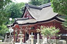 Bingo Ichinomiya Kibitsu Shrine, Fukuyama, Japan
