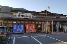 Michi-no-Eki Kisogawa Genryu no Sato Kisomura, Kiso-mura, Japan