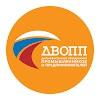 Дальневосточное Объединение Промышленников И Предпринимателей, Комсомольская улица на фото Хабаровска