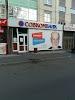 Совкомбанк, улица 9 Мая на фото Красноярска