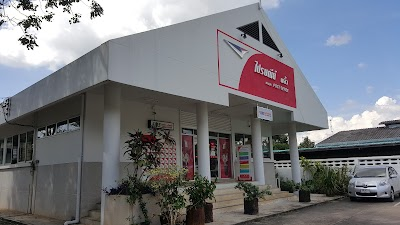 Phliu Post Office