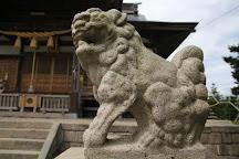 Yakumo Shrine, Yakumo-cho, Japan