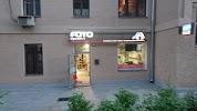Karavaevy Brothers Bakery, Тверской бульвар на фото Москвы