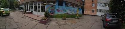 Центральная детская библиотека №12