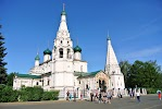 Церковь Ильи Пророка на фото Ярославля