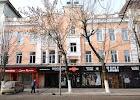 улица Дзержинского, дом 12 на фото в Саратове: Частная резиденция Богемия
