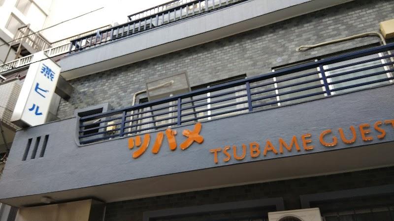 Tsubame Guest House