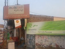 E Sahulat And Easy Paisa Point chiniot