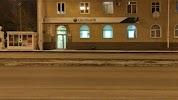 Сбербанк, улица Ленина на фото Уфы