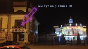 МЁД, улица Чкалова на фото Рыбинска