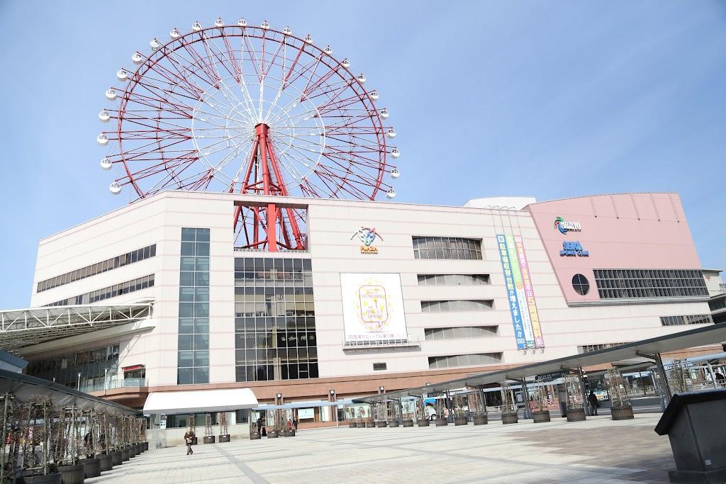 Amu Plaza Kagoshima