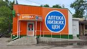 Вита, проспект Гая на фото Ульяновска