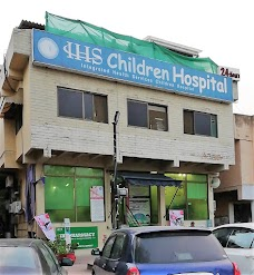 IHS – Hospital for Children islamabad
