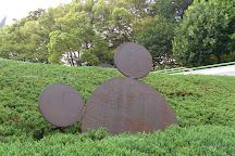 Shirakawa Park, Sakae, Japan