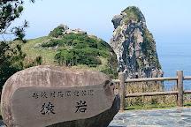 Saruiwa, Iki, Japan