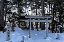 Kamikawa Shrine, Asahikawa, Japan