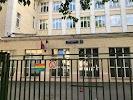 Школа № 1253 с углубленным изучением иностранного языка, улица Льва Толстого, дом 7А на фото Москвы