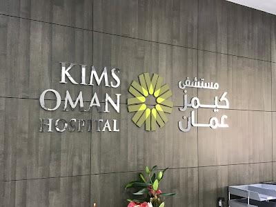 KIMS Oman Hospital, Muscat, Oman | Phone: +968 24 760100