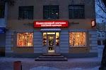 Комиссионный магазин Элитной одежды на фото Твери