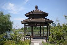 Suzhou Taihu Wetland Park, Suzhou, China