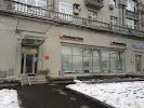 ЮниКредит Банк, Ленинградский проспект на фото Москвы
