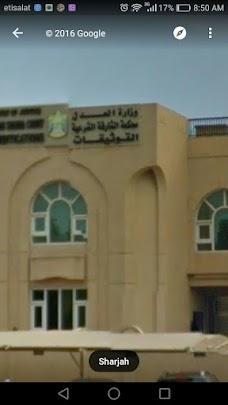 محكمة الشارقة الشرعية dubai UAE