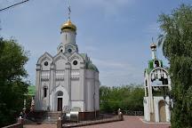 Taras Shevchenko Park, Dnipro, Ukraine