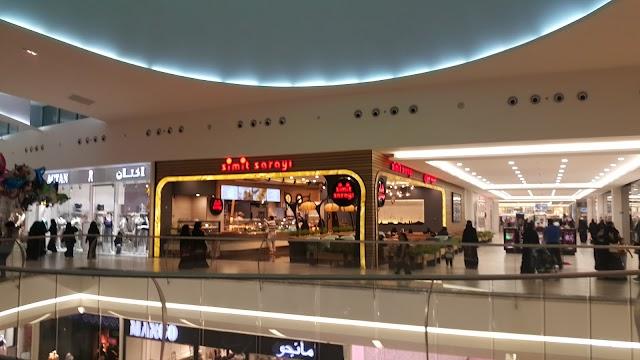 Medine Al Noor Mall Simit Sarayı