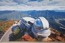 Byeolmaro Observatory, Yeongwol-gun, South Korea