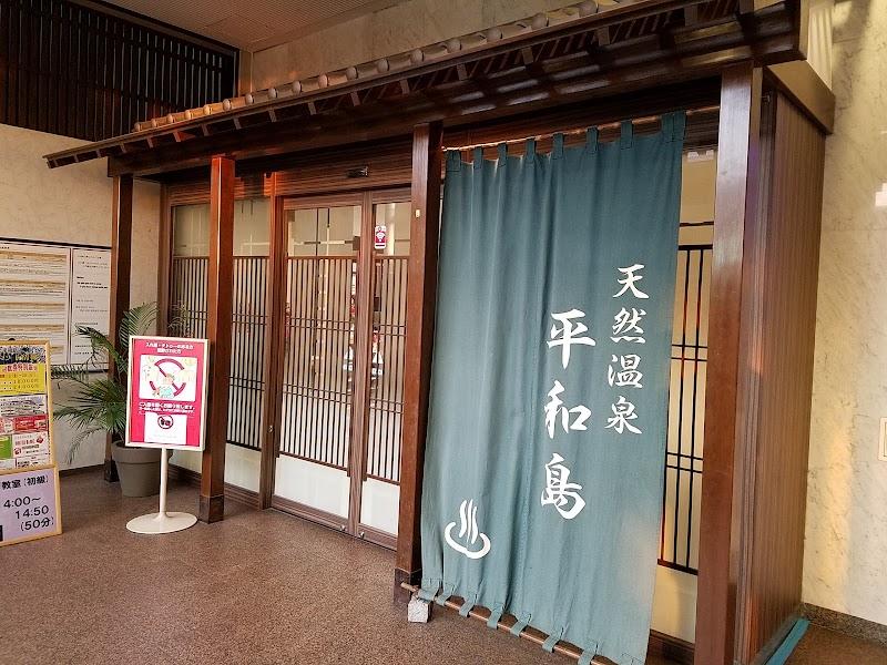 ビッグファン 平和島 東京都大田区平和島 ショッピング モール