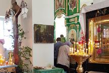 Vesyegonsk Museum of Local Lore, Vesyegonsk, Russia