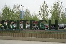 Beijing Scitech Premium Outlet Mall, Beijing, China
