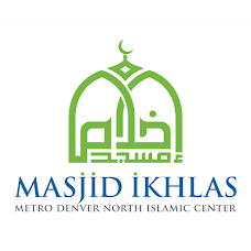 Masjid Shuhada (Colorado Dawah Islamic Center) denver USA