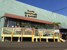 Haiku Hardware & Garden maui hawaii