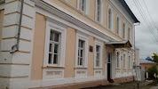 Детская Школа Искусств на фото Болхова