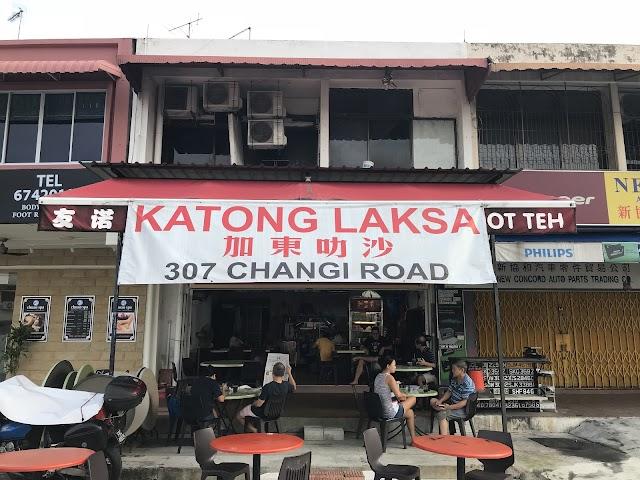 Katong Laksa (formerly at 1 Telok Kurau Rd)