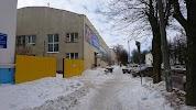 Детско-юношеская спортивная школа № 2, улица Симановского на фото Костромы