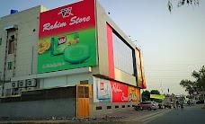 Rahim Store lahore