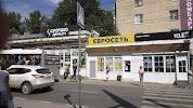 Евросеть, Большая Садовая улица, дом 137 на фото Саратова