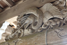 Daishoji Temple, Kihoku-cho, Japan